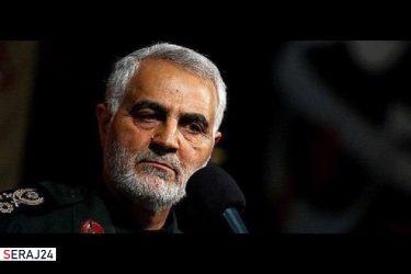 ویدئو | نماهنگ زیبای «علمدار» کاری از گروه موسیقی آلابند