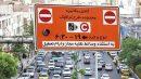 لغو اجرای طرح ترافیک برعهده شهرداری یا ستاد کرونا؟