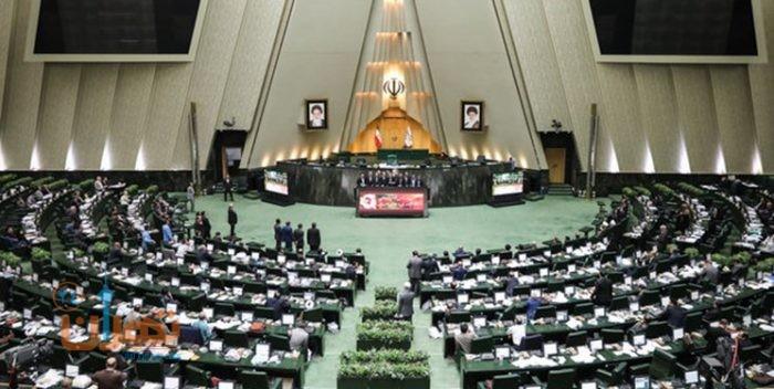بیانیه مجلس: سیاست قطعی جمهوری اسلامی، ملزم کردن طرفهای متعاهد به لغو کامل تحریمها است