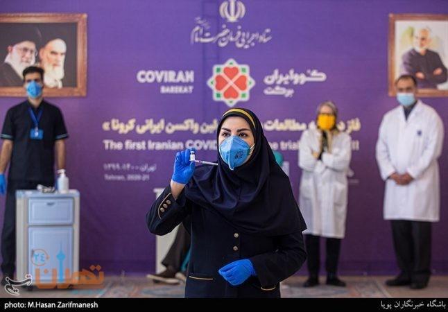 """آغاز تزریق واکسن """"کوو ایران برکت"""" به ۲۰ هزار داوطلب از هفته آینده"""