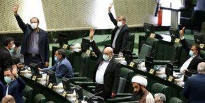 رویکرد مجلس یازدهم نسبت به مطالبات عمومی در فضای مجازی چگونه بوده است؟